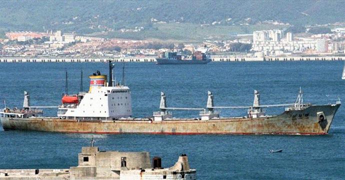 Cuba admits to shipping weapons via Panama to North Korea