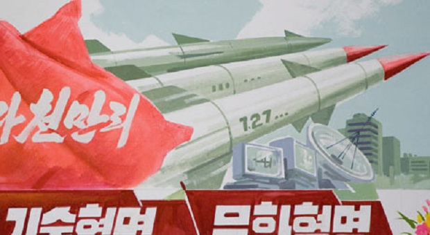 North Korea May Be Gearing Up For Additional Rocket Test