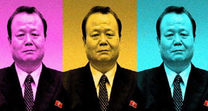 Why has North Korea's WMD chief disappeared from view?