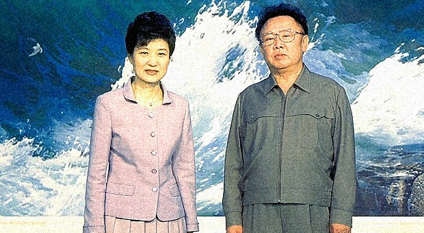 New President Inaugurated in Seoul