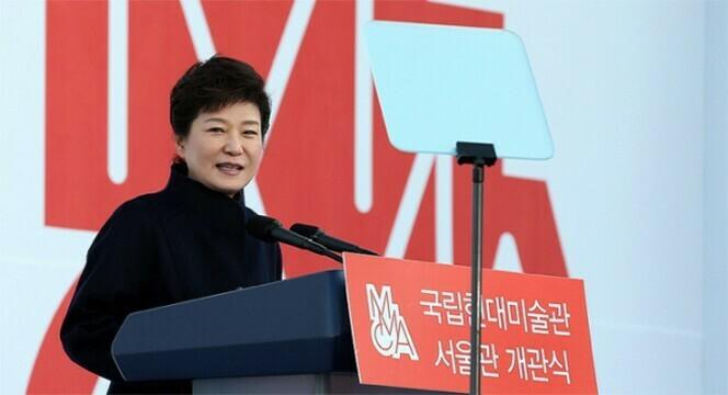 Shinn: South Korea must work toward unification