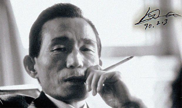 When Nk Commandos Tried To Assassinate South Koreas