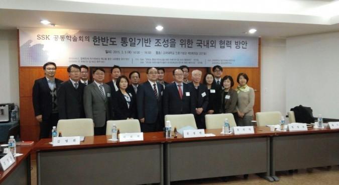 N. Korean defectors, S. Koreans view each other negatively: researchers