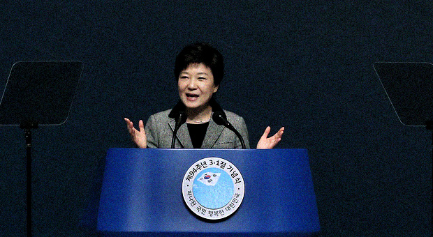 Park Geun-hye back in North Korean propaganda