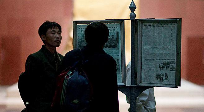 North's low press freedom score corroborates UN COI report