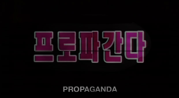 Truth, Lies and Propaganda: The Hoax that Backfired