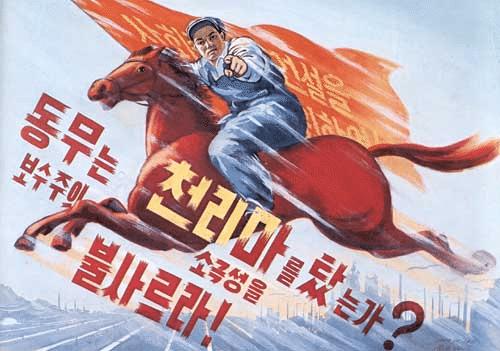 Remembering North Korea's Chollima movement