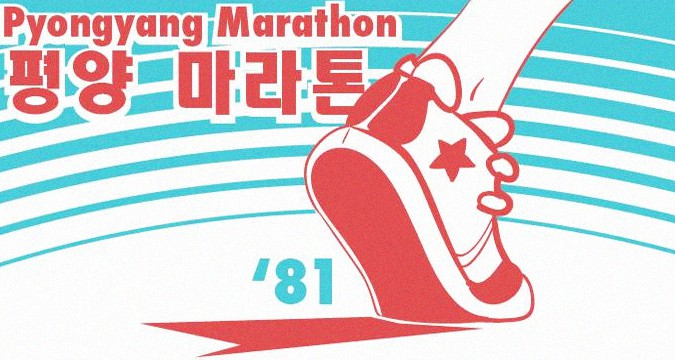Amateurs can participate in Pyongyang marathon for first time