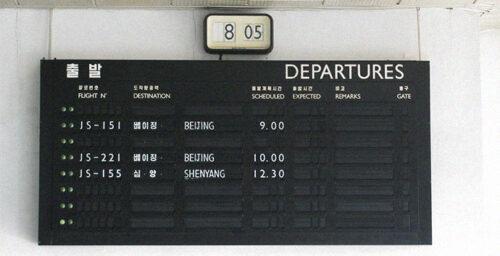 China and N. Korea simplify border-crossing procedures