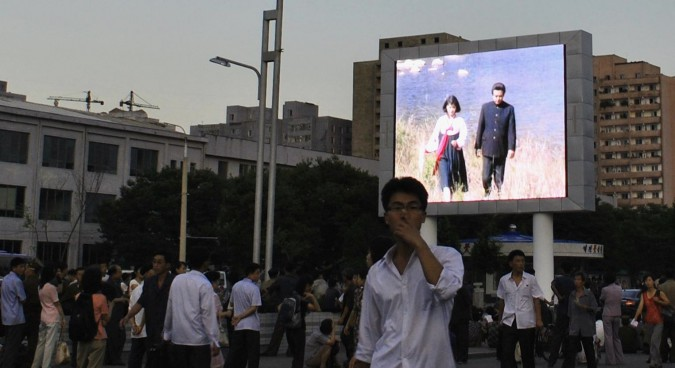 Pyongyang Builds its Own Times Square, New York Style