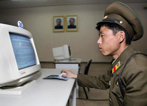 North Korea Did Not Spend $15 Developing Their Website