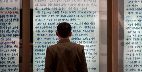 North Korea – by those who have lived there