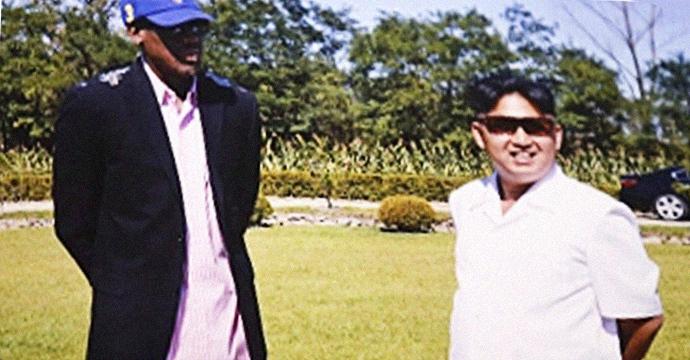 Identifying the Ibiza of N. Korea: Where Kim Jong Un met Rodman