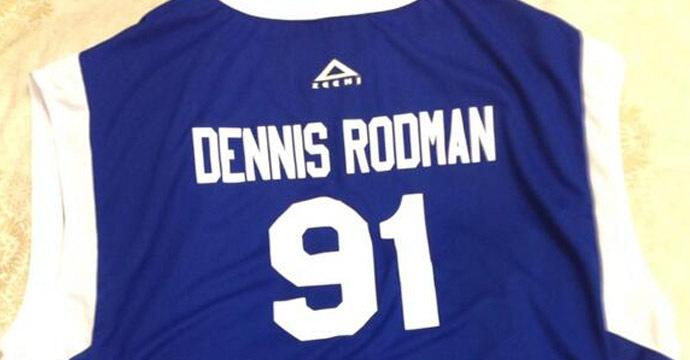Rodman sings Happy Birthday to Kim at birthday basketball event