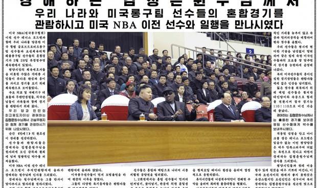 """Dennis Rodman Bids Farewell to """"Great Leader"""" Kim Jong Un"""
