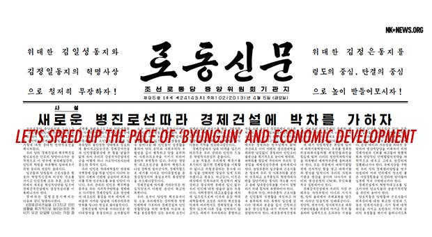 Western Papers Discuss War, North Korean Papers Discuss Economy