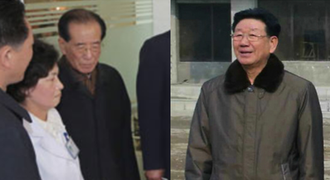 Two high-ranking party members promoted