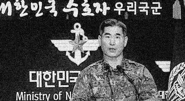 South Korea Promises 'Punishment' in Response to North Korean Threats