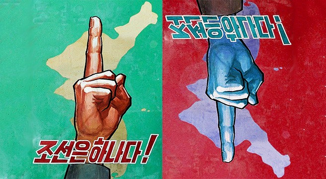 Will popular pressure lead to unification? | Picture: NK News