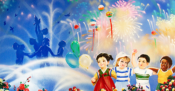 Christmas and New Year's in North Korea
