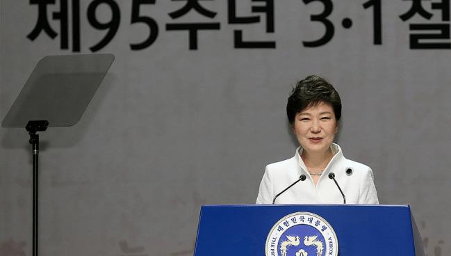 As talks continue, N. Korean media calls President Park 'confrontational maniac'