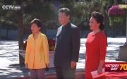 N. Korean delegation get little attention at China's Victory Day celebration