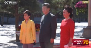N. Korean delegation get little attention at China's Victory Day celebration
