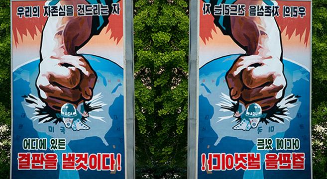 Anti-U.S. propaganda is commonplace in North Korea | Picture: E. Lafforgue