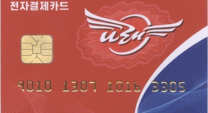 North Korea claims new credit card service
