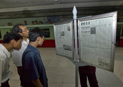 newspaper korea photo