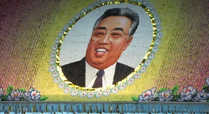 5063684310_d6055bea29_b_kim-il-sung.jpg