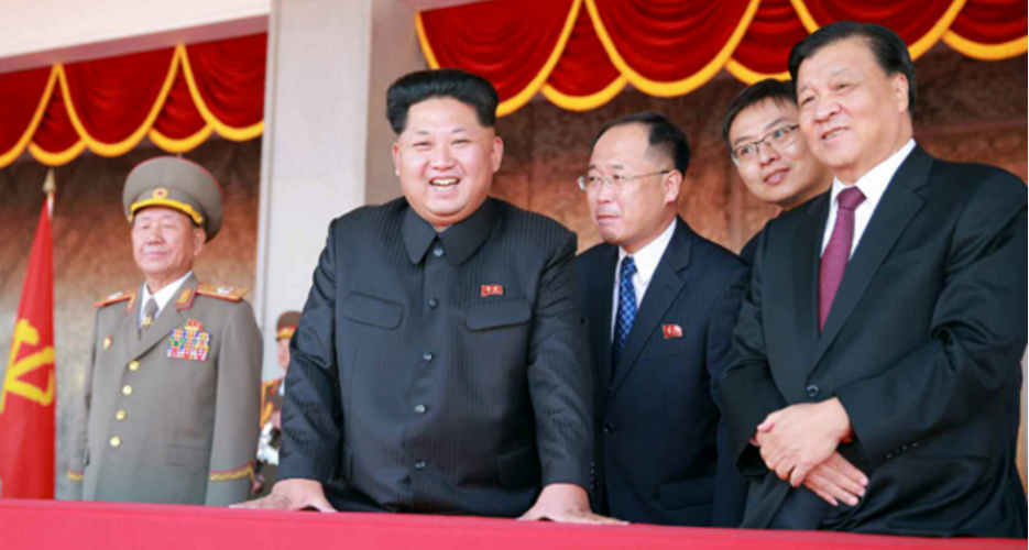 N.Korea to hold Workers' Party congress after 36 year hiatus