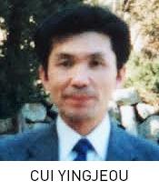 Cui Yingjeou