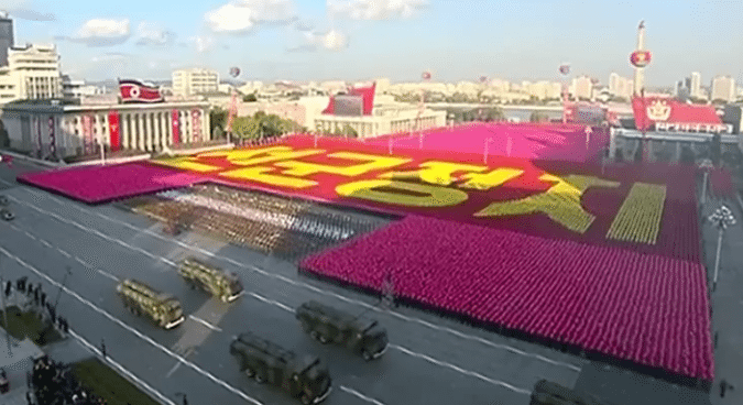 N.Korea's 'conservative' display contrasts with past WPK celebrations