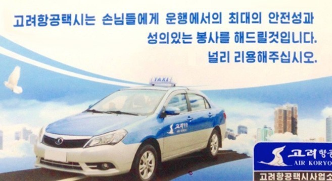 North Korean national airline introduces new domestic taxi service