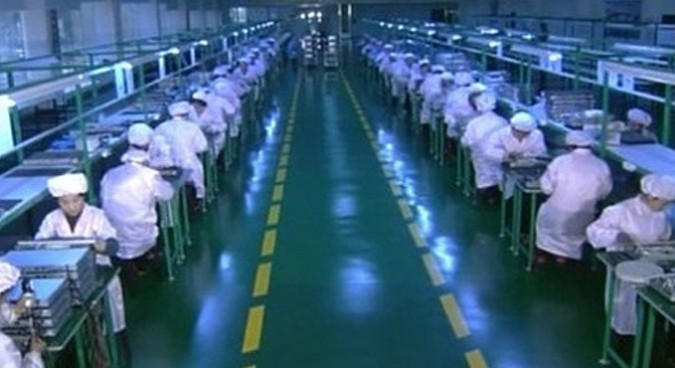 Well-known electronics joint venture terminated in Pyongyang