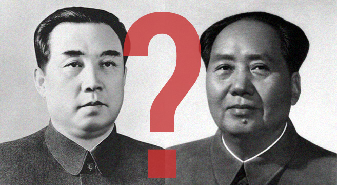 Expert survey: Is China's pull over North Korea exaggerated?