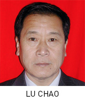 lu-chao