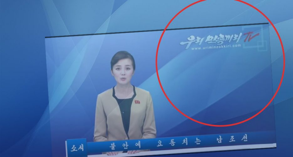 North Korean news channel uses Mac OS wallpaper for backdrop