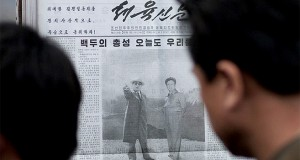 Who reads North Korea's Rodong Sinmun newspaper?
