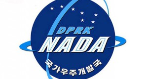 N. Korean space agency becomes member of  Intl' Astronautical Federation