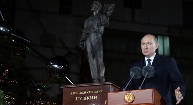 10863365144_0350f3ab5d_b_Putin