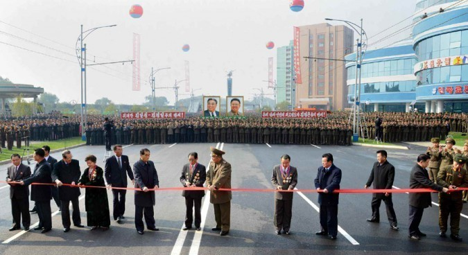 'Pyongyang Speed' touted as finished scientist street revealed