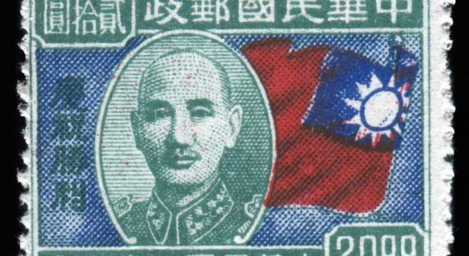 Could North Korea again save Taiwan?