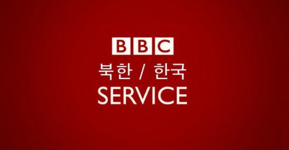 BBC says shortwave radio to North Korea will commence