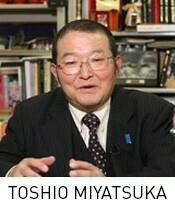 Toshio Miyatsuka