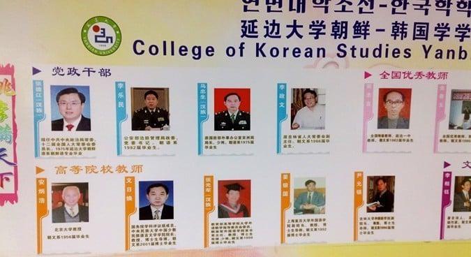 college-of-korean-studies