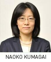 naoko-kumagai