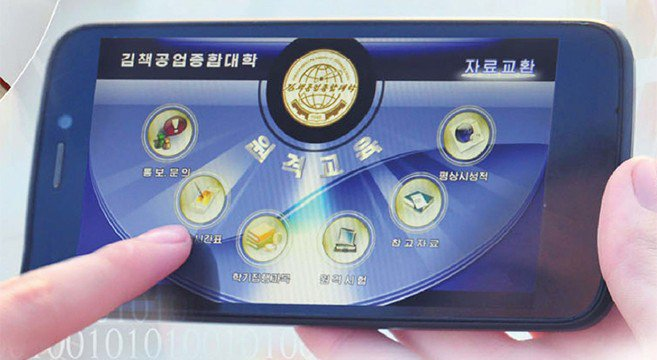 N. Korea launches new remote learning app