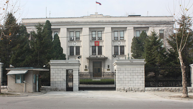 Russia's embassy in Pyongyang | Picture: NK News
